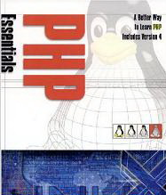 دانلود کتاب الکترونیکی آموزش زبان PHP به زبان فارسی